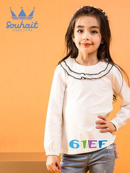 水孩儿souhait龙8国际娱乐官网品牌2019春季圆领白色打底衫洋气上衣