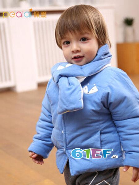 佩爱PEAL AI童装品牌2018秋冬棉袄加厚保暖婴儿衣服
