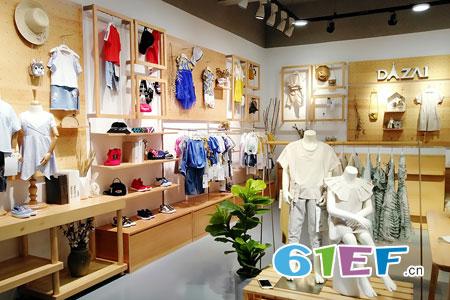 DIZAI店铺展示