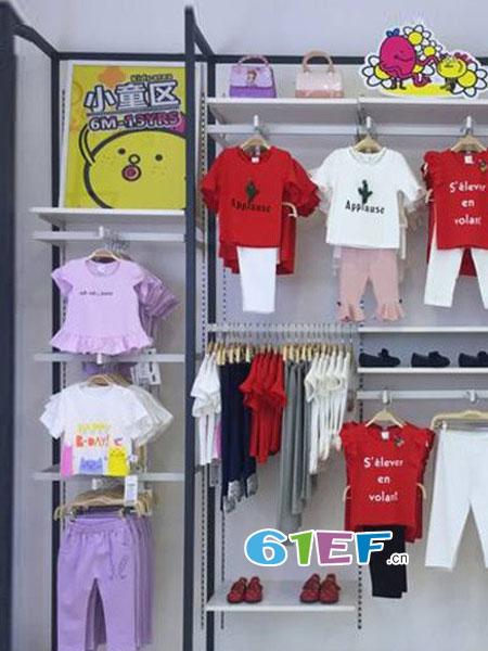惟普达童装品牌2018春夏
