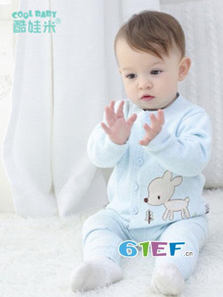 婴之佩童装品牌2018秋冬毛衣套装开衫外套彩棉打底衫