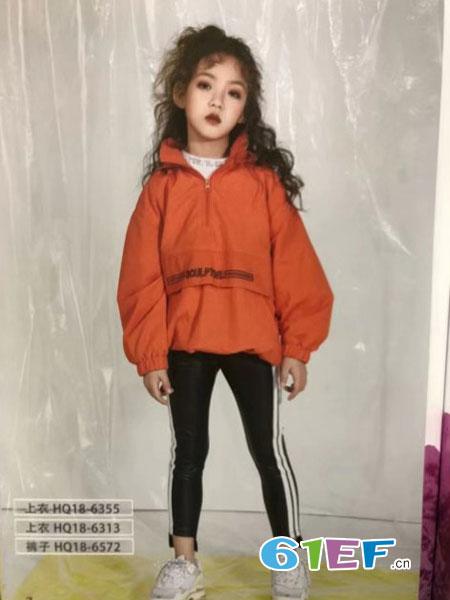 魔方童装品牌2019春季修身拉链小高领薄款上衣