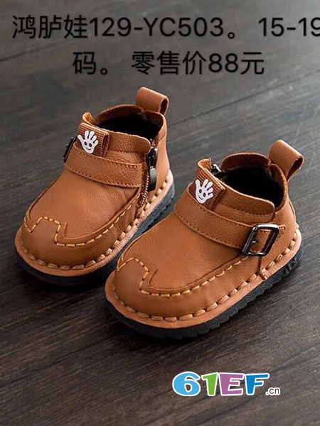鸿胪娃童鞋品牌创业不知如何下手童鞋市场了解一下