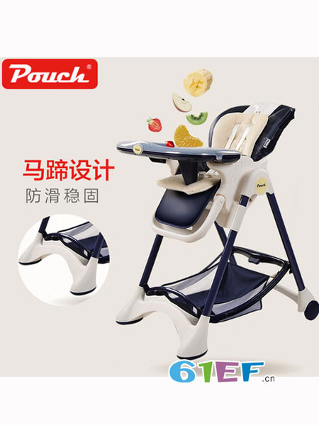 妈咪宝婴童用品餐椅可折叠便携式吃饭桌椅座椅