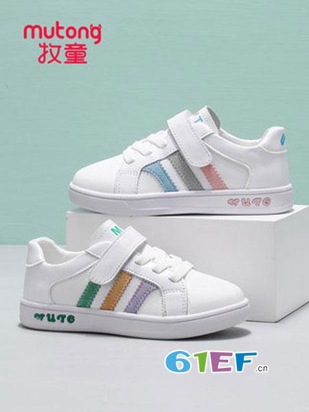 儿童小白鞋 彰显宝贝的潮流时尚范儿
