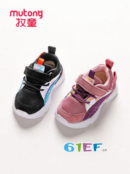 牧童童鞋.童鞋品牌  拥有国际先进流水线四条