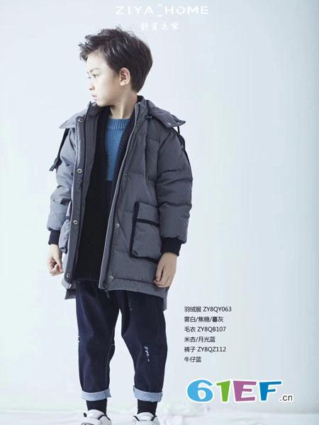 籽芽之家童装品牌2018秋冬新款韩版洋气中大童加厚棉袄外套