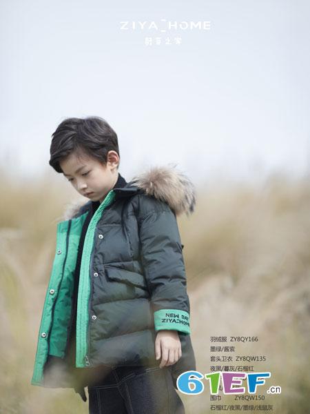 籽芽之家童装品牌2018秋冬中长款男童棉袄洋气棉服外套儿童加厚