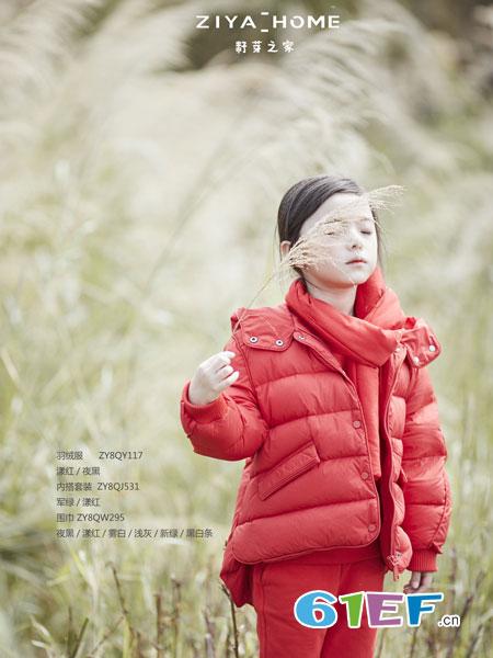 籽芽之家童装品牌2018秋冬童装韩版洋气冬装加厚短款羽绒衣