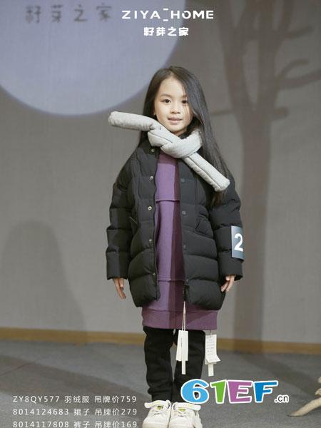 籽芽之家童装品牌2018秋冬新款韩版短外套棉服