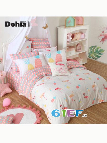 多喜爱用品四件套纯棉北欧床单被套ins风粉红弗洛拉