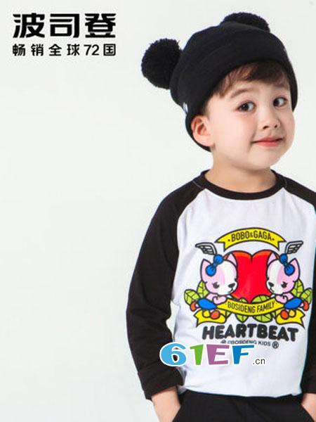 波司登童装童装品牌2019春季长袖儿童全棉卡通印花T恤