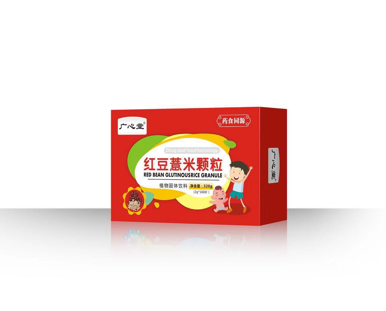 广心堂益生菌加盟婴儿食品全段盒装新品