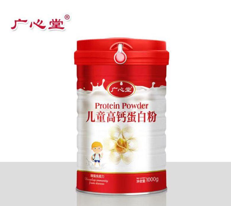 广心堂益生菌 蛋白质粉 药食同源