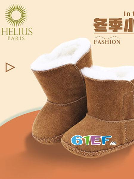 HElIUS赫利俄斯童鞋品牌2018秋冬保暖加绒女童鞋子棉靴平底鞋子