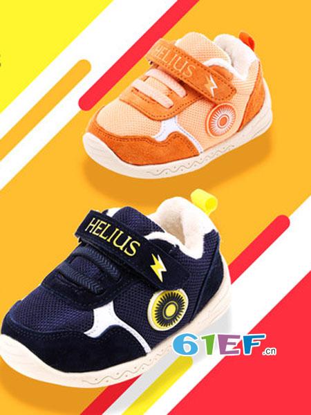 HElIUS赫利俄斯童鞋品牌2018秋冬宝宝机能鞋软底学步鞋婴童鞋
