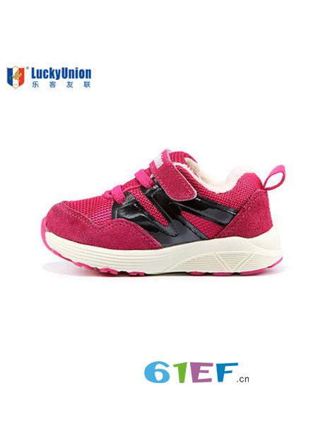乐客友联Lucky Union童鞋婴童用品2018冬季儿童复古机能鞋跑鞋