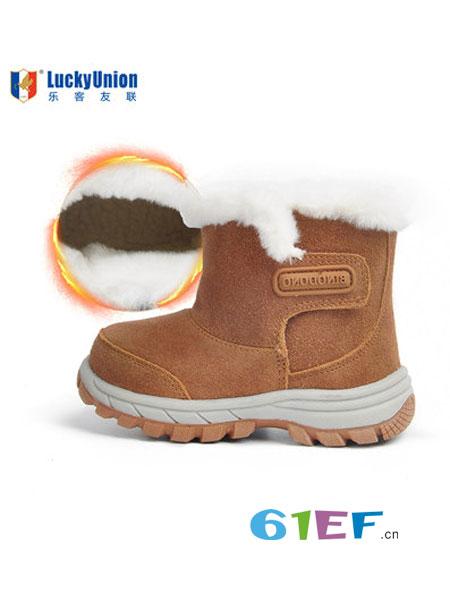 乐客友联Lucky Union童鞋婴童用品2018冬季翻毛加绒加厚中筒棉鞋保暖舒适棉靴