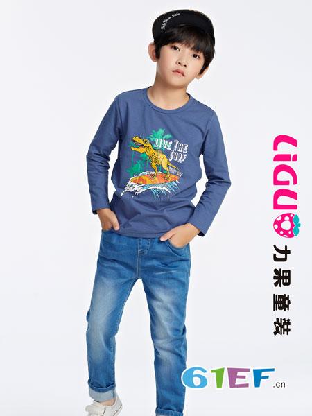 力果童装品牌2019春夏男童长袖T恤中大童印花体恤儿童打底衫