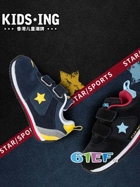 KIDS.ING童鞋品牌  加盟呈现每个孩子的独特