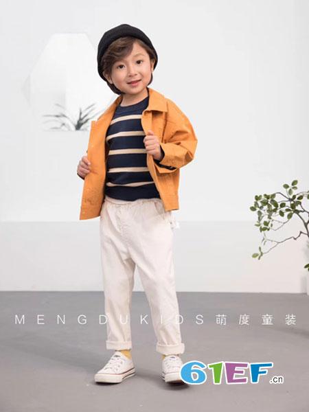 萌度童装品牌2019春夏气质男童