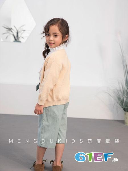 萌度童装品牌2019春夏