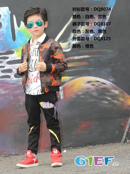 动点酷站童装品牌2018秋冬新款 中大童儿童外套夹克衫休闲上衣韩版