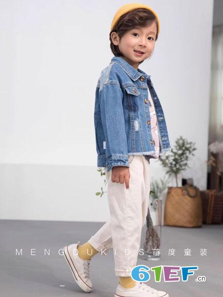 萌度童装品牌2019春季新品新款韩版儿童夹克男孩上衣潮