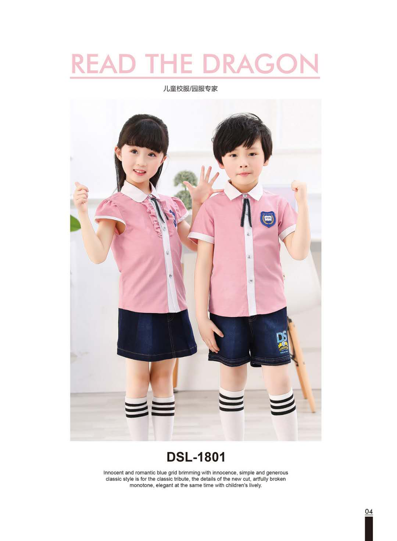 幼儿园园服定做厂家夏季园服订制DSL1801
