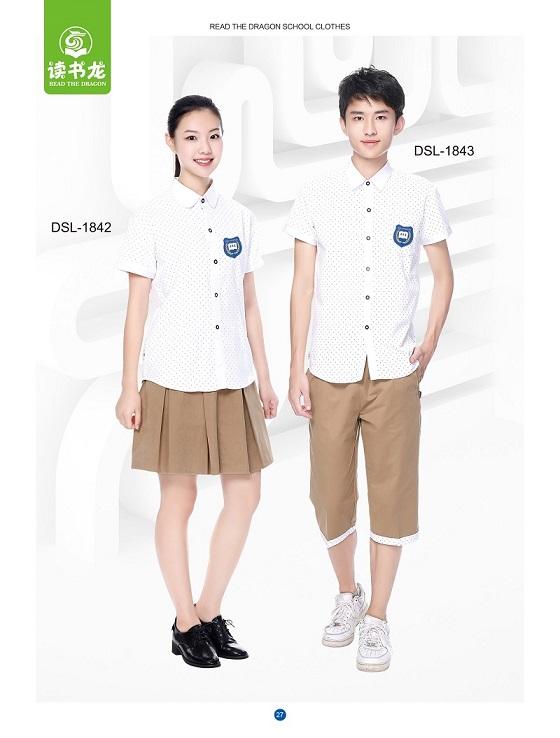 校服生产厂家读书龙夏季中学校服DSL1842