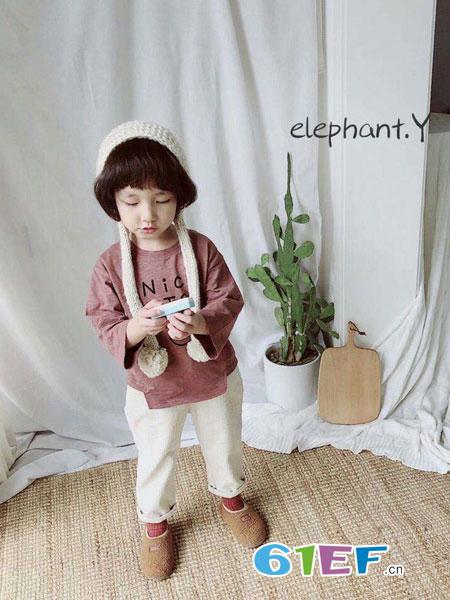 elephant.Y为您宝贝的美好童年提供高质量的童装
