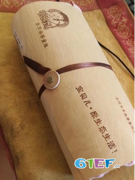香港管妈妈养生保健睡垫.保健睡枕
