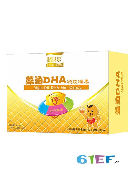 膳贝乐婴童用品2018春夏藻油DHA