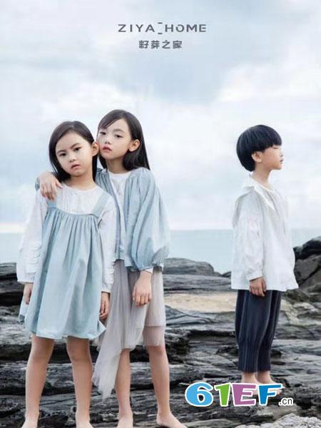 籽芽之家童装品牌2019春季纯棉宽松长袖韩版白衬衫小清新衬衫