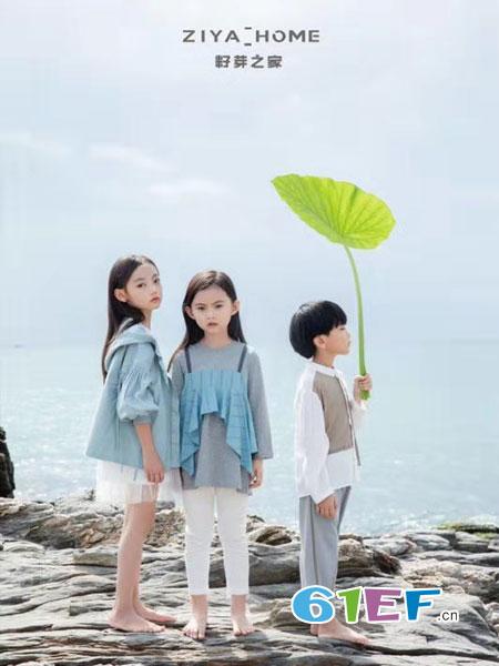 籽芽之家童装品牌2019春季新款蕾?#24247;?#24102;+条纹短袖T恤
