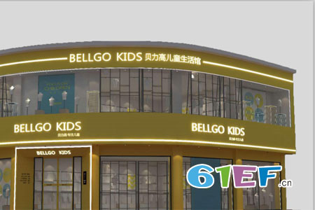 BELLGO KIDS贝力高店铺展示