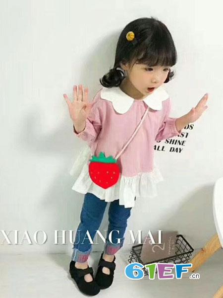 小黄麦童装品牌2019春季新品娃娃领中小童韩版撞色草莓背包连衣裙