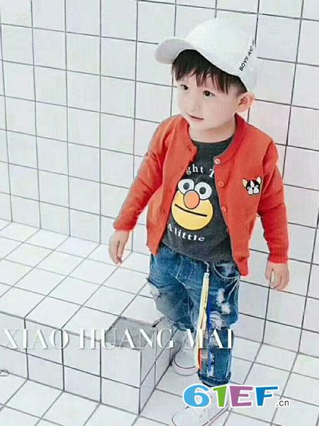 小黄麦童装品牌2019春季男童薄款纯色毛衣针织衫