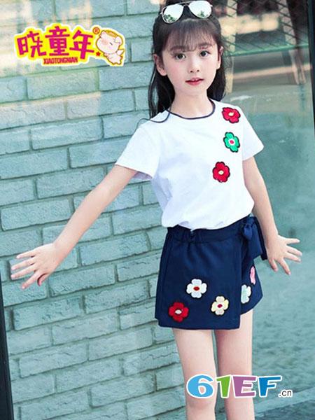 晓童年童装品牌2019春季时髦套装洋气儿童两件套