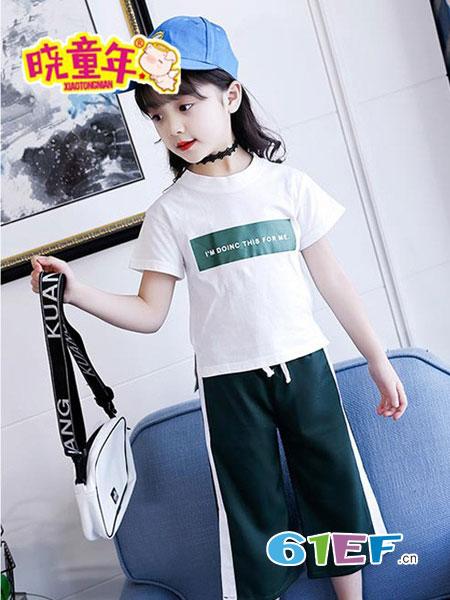 晓童年童装品牌2019春季时髦短裤短袖两件套