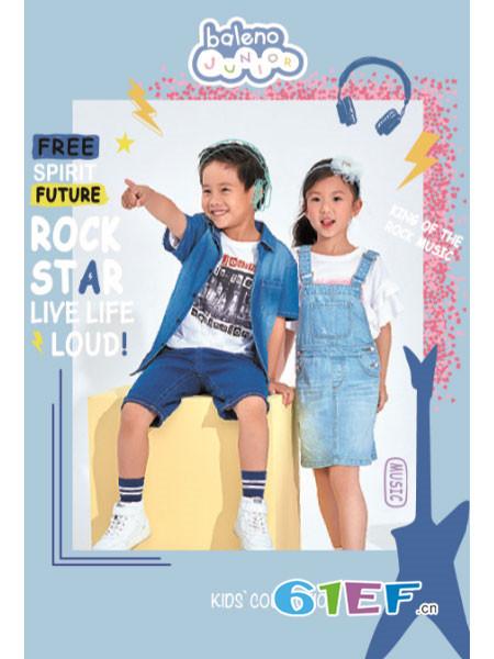 班尼路童装-Baleno Junior童装品牌2019春夏