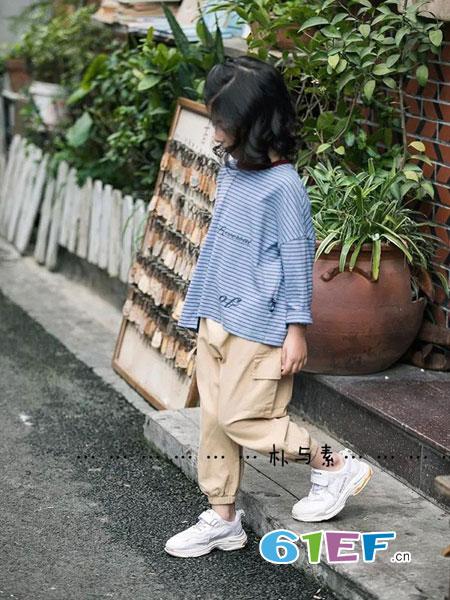 朴与素童装品牌2019春季条纹 宽松百搭圆领T恤