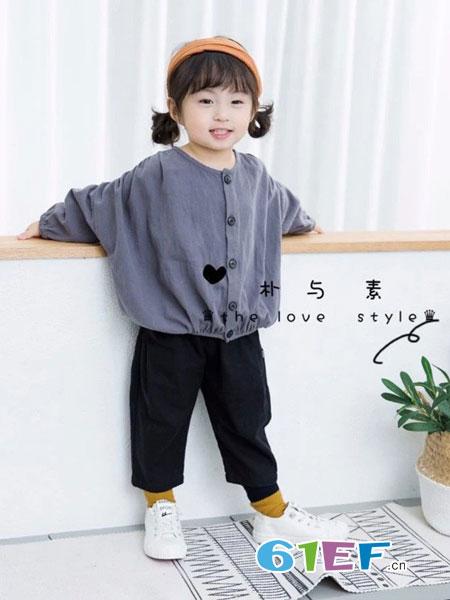 朴与素童装品牌2019春季背后纽扣设计修身显瘦气质中长款连衣裙