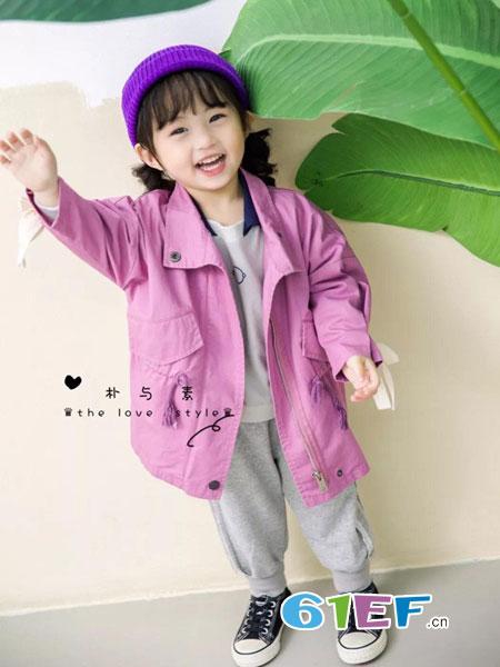 朴与素童装品牌2019春季长袖上衣儿童洋气风衣