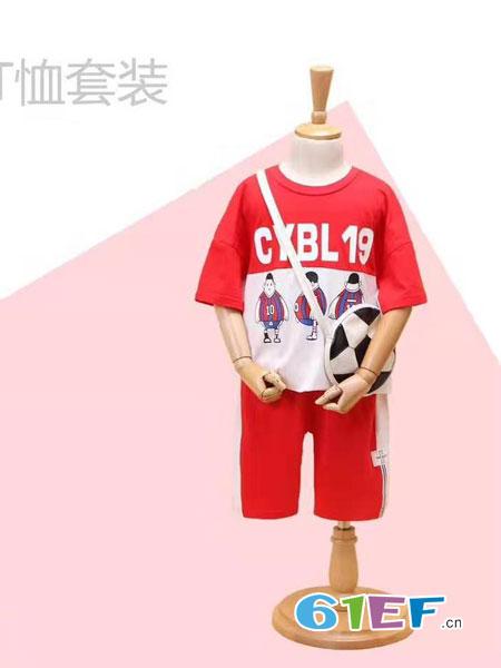 伊顿风尚童装品牌2019春季表演球服篮球训练服短袖