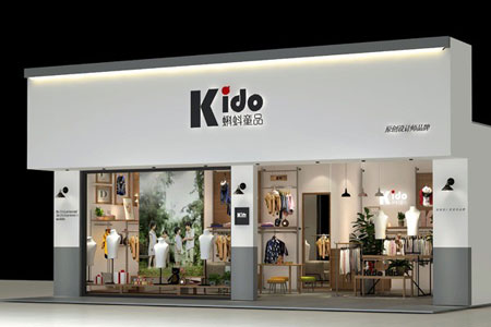 KIDO店铺展示