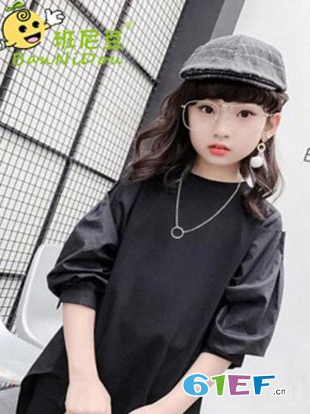 班尼豆童装品牌2019春夏 可爱泡泡袖纯色圆领长袖T恤