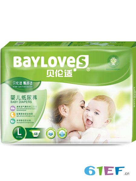 贝伦适婴童用品2019春夏婴儿纸尿裤L码68片