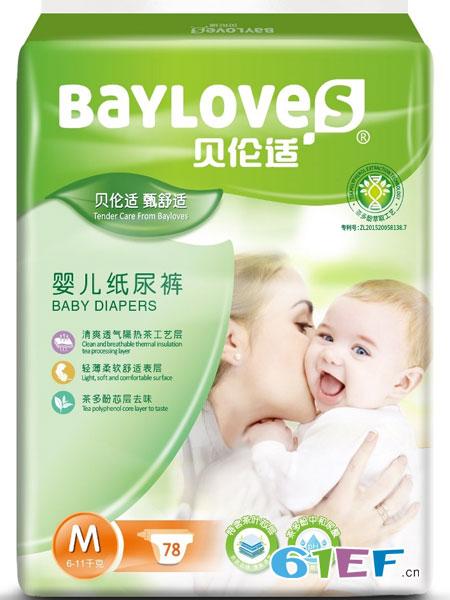 贝伦适婴童用品2019春夏婴儿纸尿裤M码78片