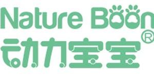 动力宝宝 (Nature boon)